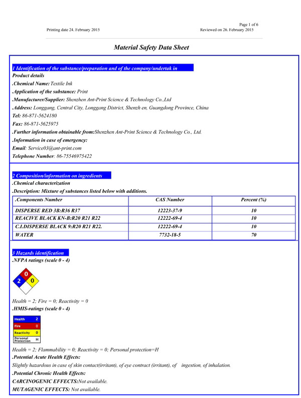 MSDS certificatoin for textile INK